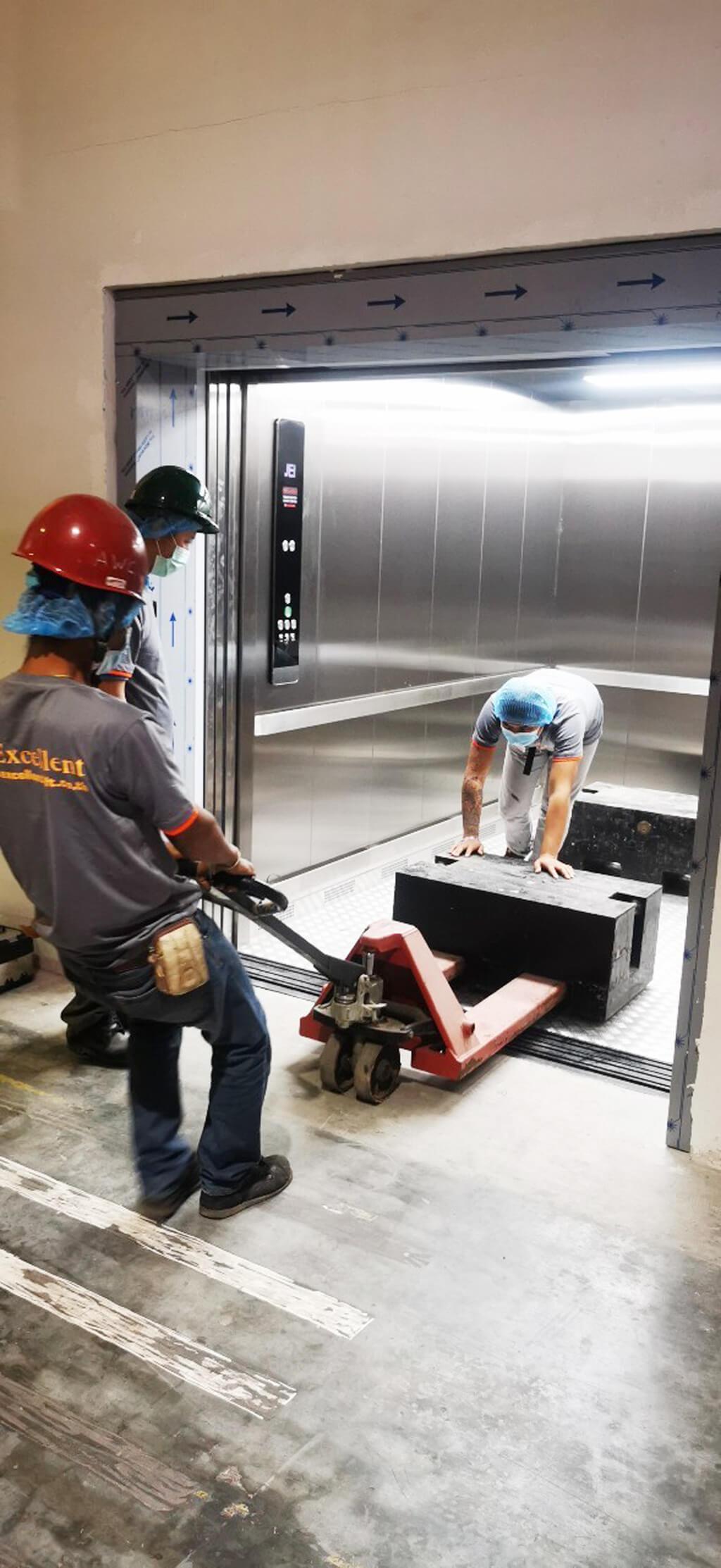 ลิฟท์บรรทุก-ลิฟท์โดยสาร