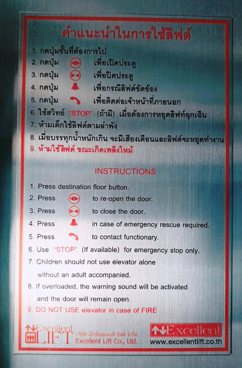 ลิฟท์เตียง-ลิฟท์โรงพยาบาล (32)