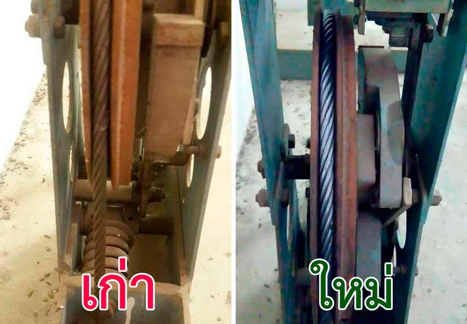เปลี่ยนสลิงลิฟท์โดยสาร